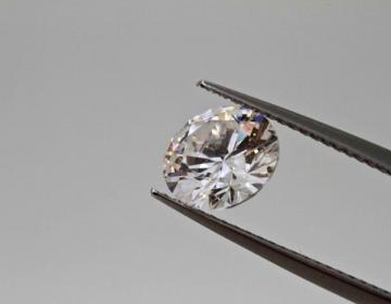 diamant rond 1.5 carats D VVS1 certifié par le LABORATOIRE HRD